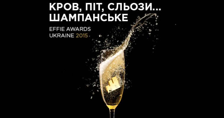 COMFY наградит лучшие e-commerce проекты Effie Awards Ukraine 2015