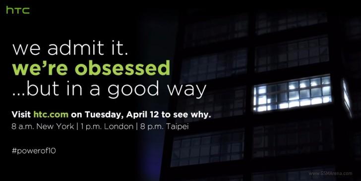HTC 10 будет представлен 12 апреля