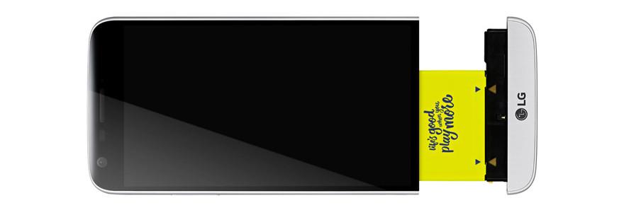 LG G5-модульная конструкция