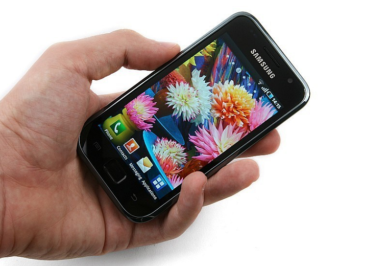 Samsung Galaxy S