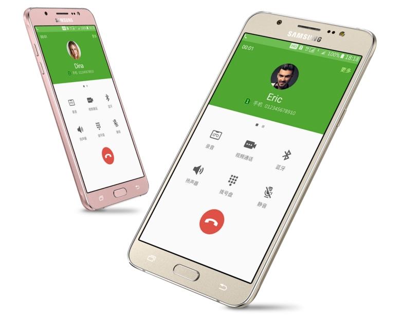 Samsung анонсировала смартфоны Galaxy J7 (2016) и Galaxy J5 (2016) - J7 (7)