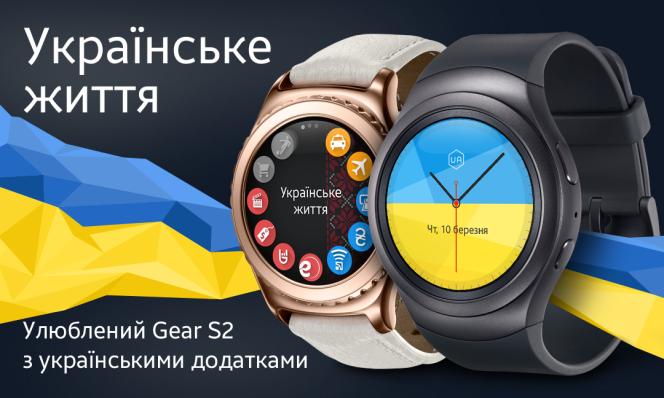 Ukrainskaya-ZHizn-664x398