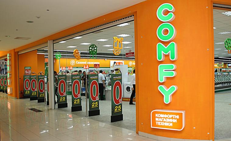COMFY откроет новый магазин в Киеве