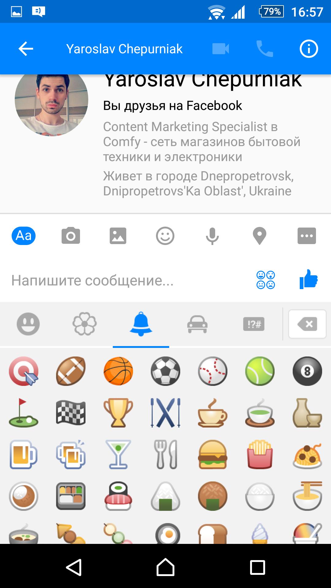 Изображение: Поиграйте в баскетбол прямо в Messenger от Facebook\Фото\3