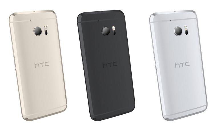 HTC 10 цвета