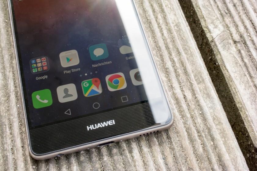 Huawei P9-яркость экрана