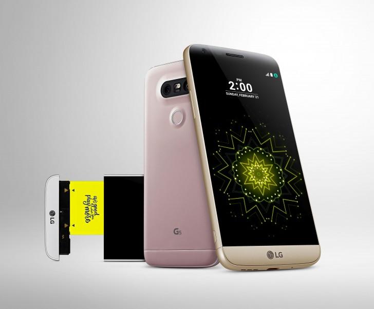 LG G5 SE на базе Snapdragon 652 - главное фото