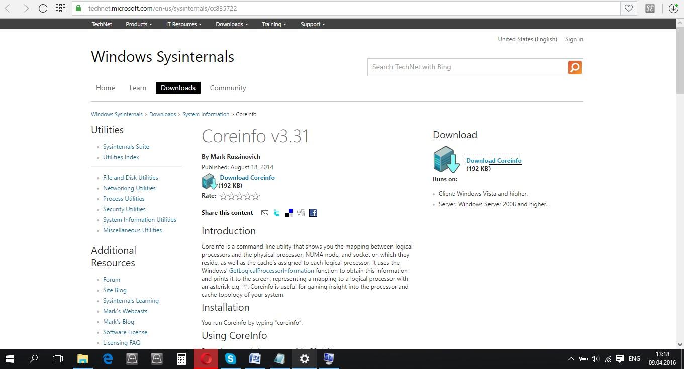 Переход на 64-битный вариант Windows 10 - CoreInfo