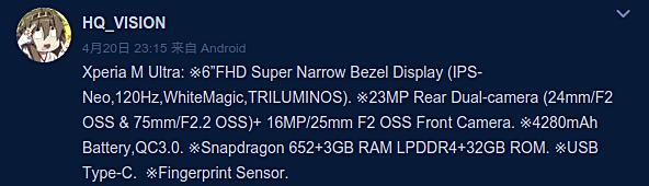 По слухам, 6-дюймовый смартфон Sony Xperia M Ultra получит камеры на 16 и 23 Мп