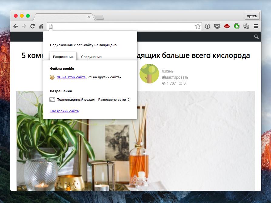 Советы, благодаря которым Вы сможете по максимуму использовать Google Chrome - подробное инфо