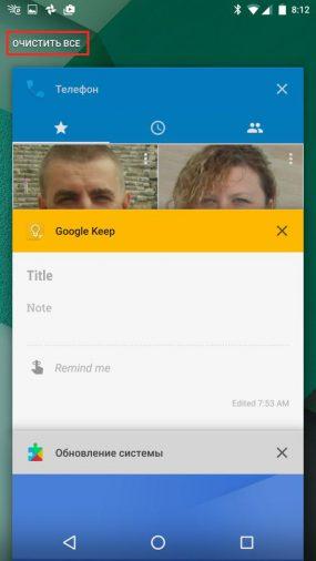 Вышла вторая сборка Android N - очистить все