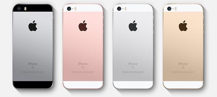 iPhone SE цвета