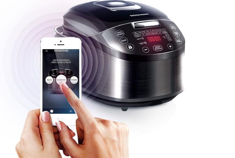 мультиварка с wi-fi на кухне