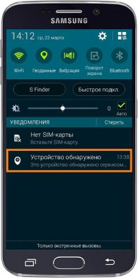 Панель уведомления на Андроид 6.х
