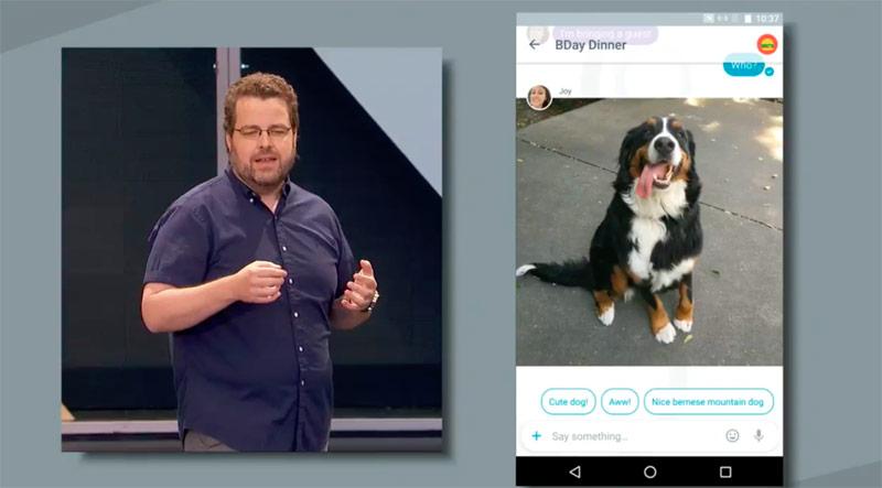 Google Allo-умный мессенджер фото 3