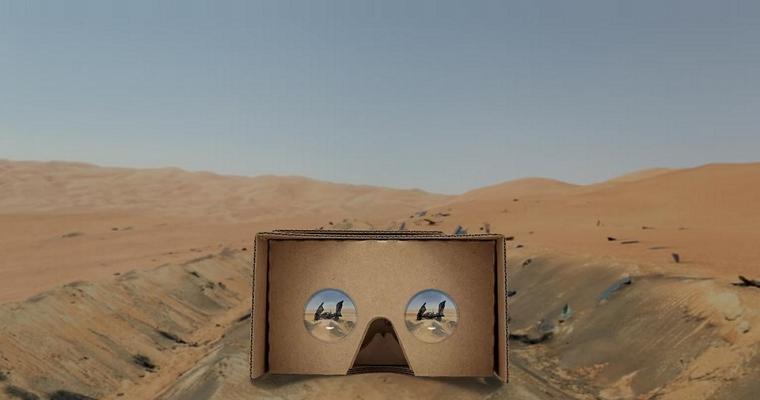 Google представит свой новый VR-шлем
