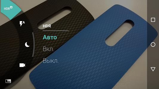 Moto X Play-3 Скриншот камера