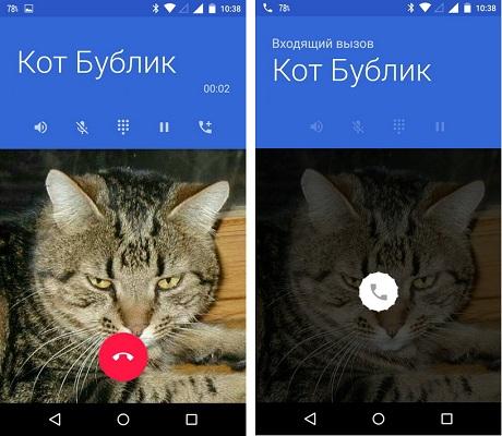 Moto X Play - Телефонное приложение