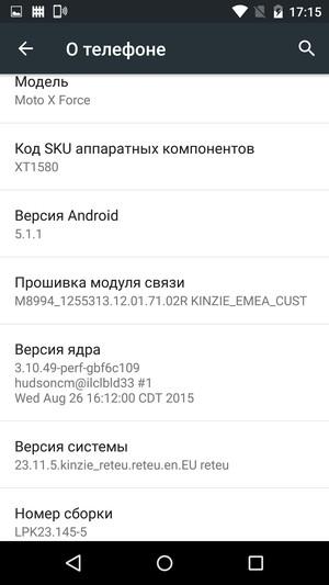 Motorola Moto X Force- О телефоне