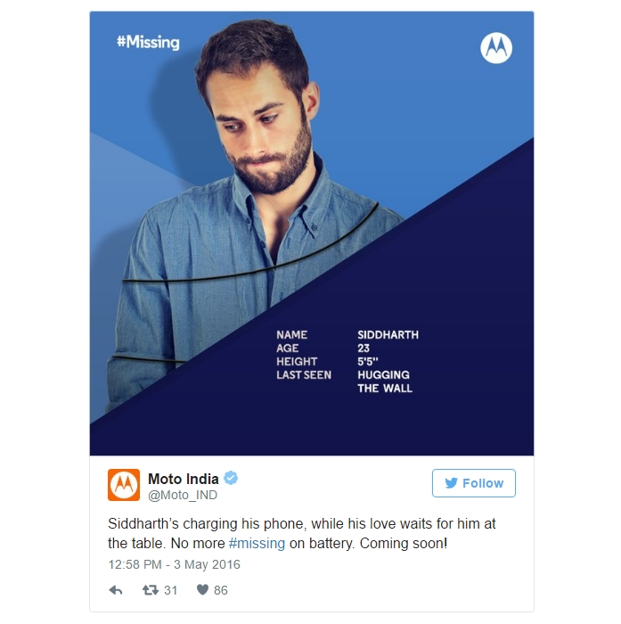 Motorola опубликовала в сети тизеры Moto G4 и Moto G4 Plus - тизер 4