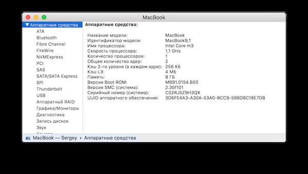 Обзор 12-дюймового MacBook (2016) - производительность, память (2)
