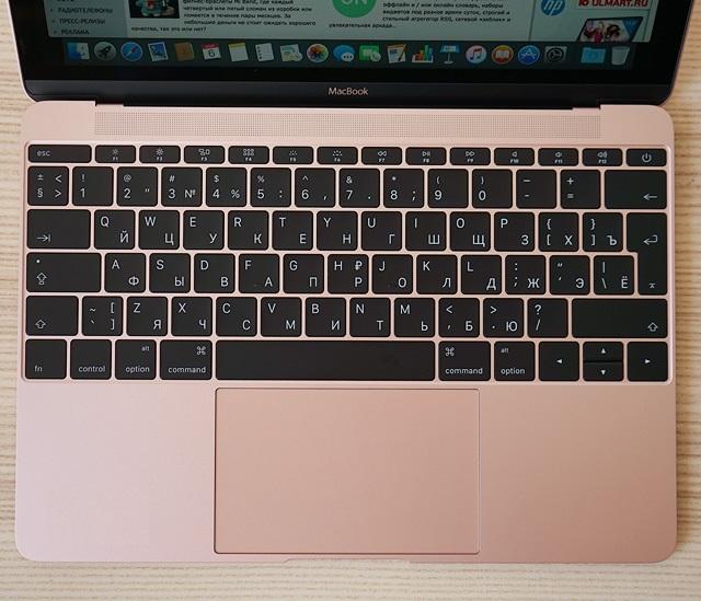Обзор 12-дюймового MacBook (2016) - тачпад