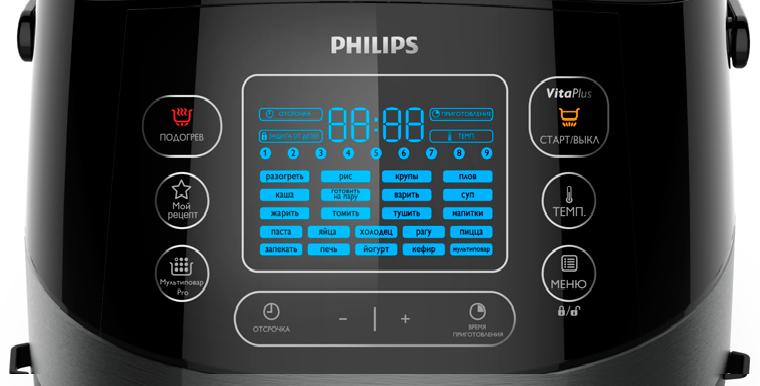 Обзор мультиварки Philips hd4749 – панель управления
