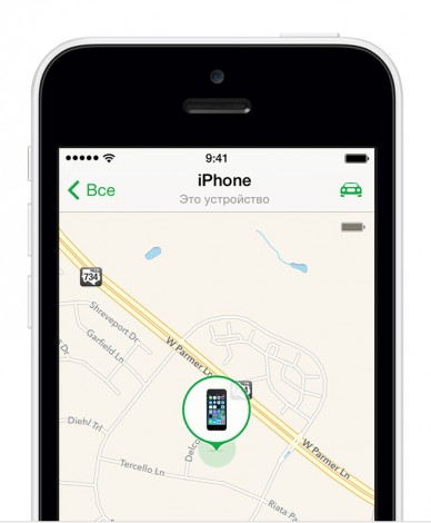 Порядок действий при воровстве или потере смартфона на Android, Windows, или iOS - найти iPhone (2)