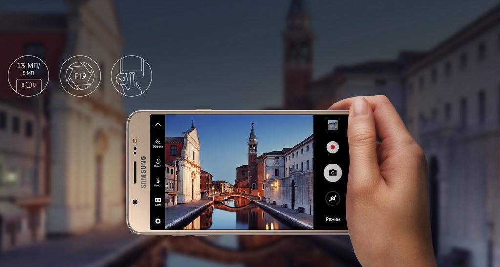 Samsung Galaxy J7 (2016)-возможности фото и видеосъемки