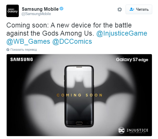Twitter Samsung