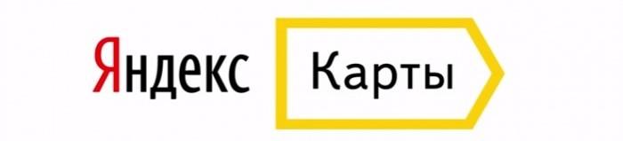 Яндекс Карты теперь поддерживают пешеходные маршруты - главное фото