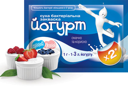 Закваска для йогурта 1