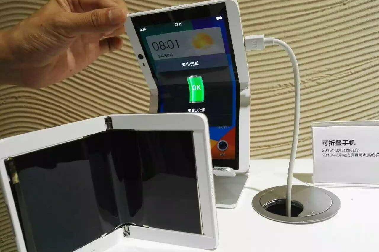 гибкий смартфон Oppo