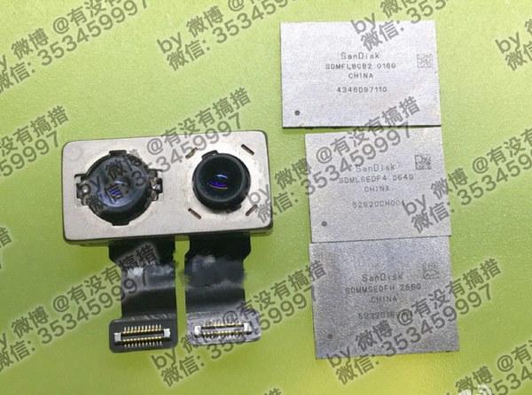 iPhone 7 в максимальной конфигурации будет оснащен 256 Гб памяти - камеры