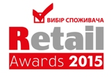 retail_awards_2015_logo_melkiy