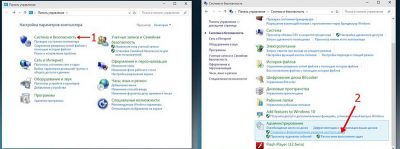 Поиск управления дисками на Windows 7