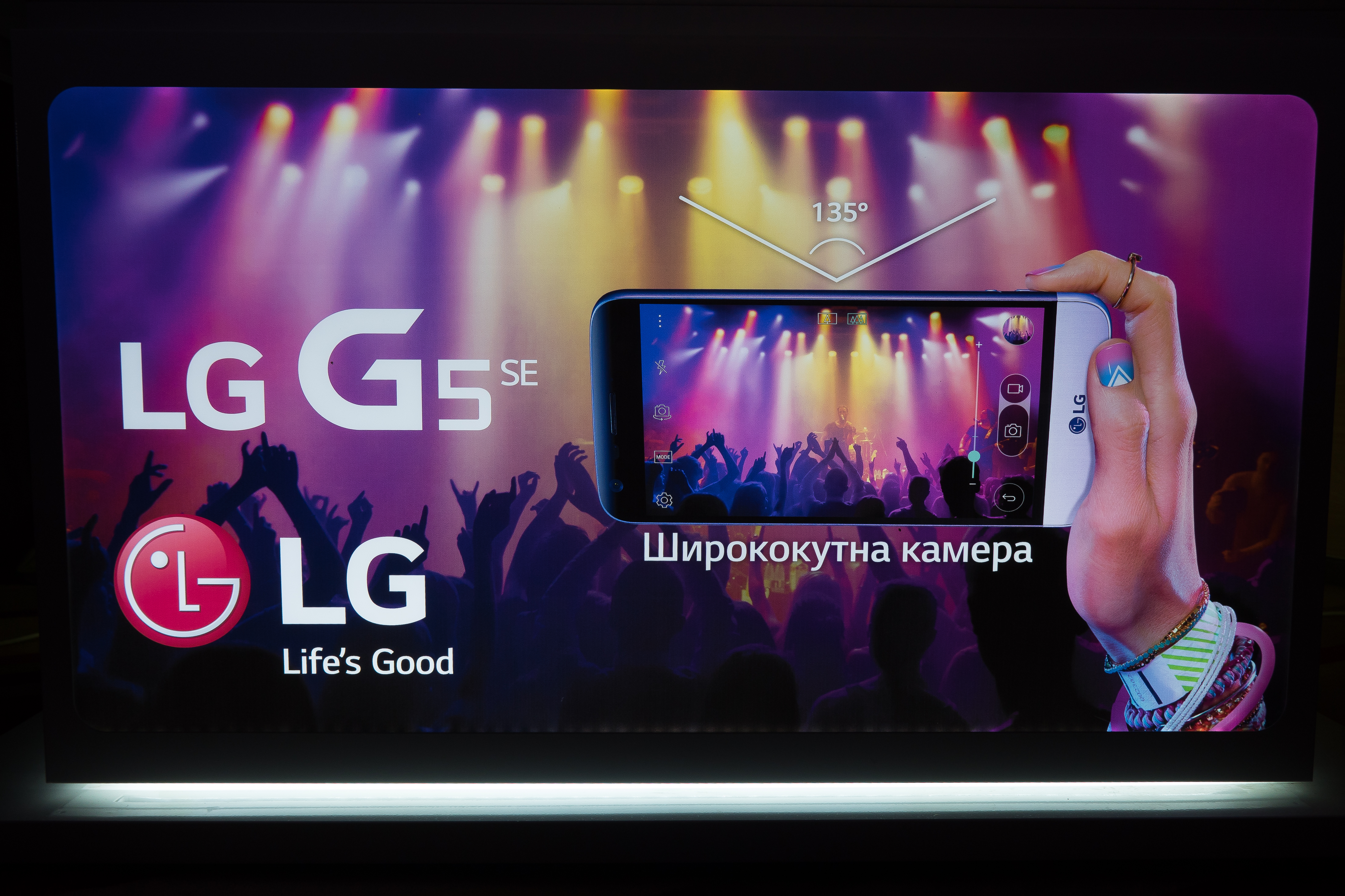 2016-05-31--LG-26