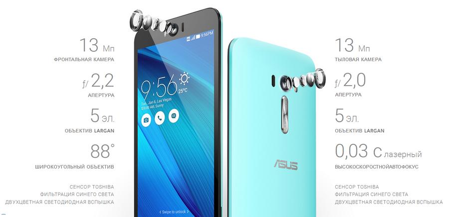 ASUS ZenFone Selfie (ZD551KL)-Технические характеристики камер