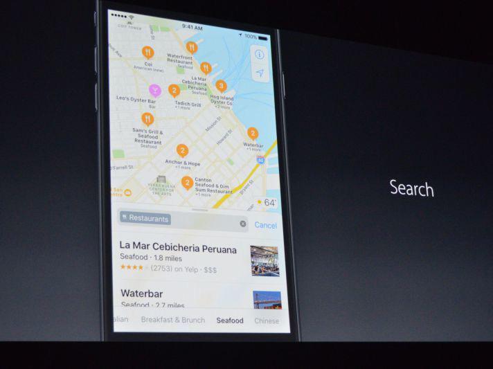 Apple WWDC 2016-iOS 10 фото с мероприятия 7 поиск