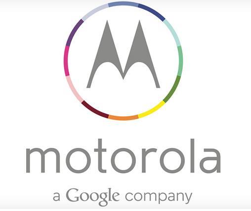 История компании Lenovo - motorola