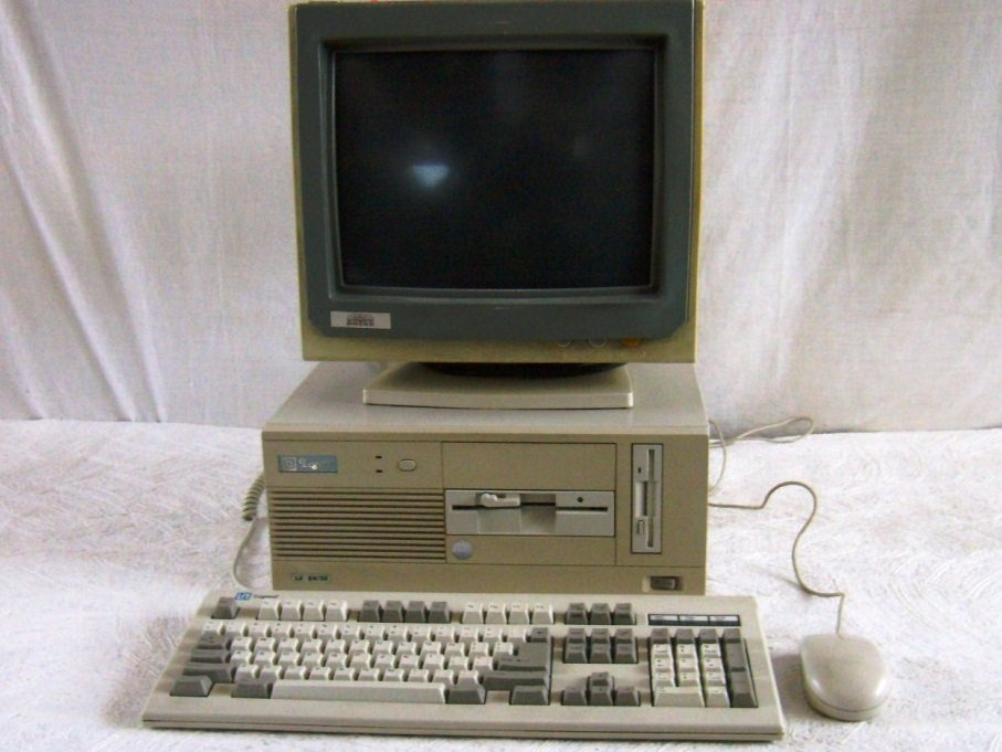 История компании Lenovo - первый компьютер