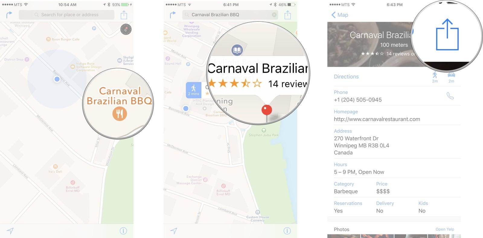 Как пользоваться Картами на iPhone и iPad - Отправить место для добавление в избранное