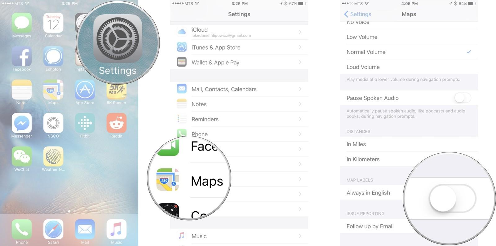 Как пользоваться Картами на iPhone и iPad - Получать отчеты на почту