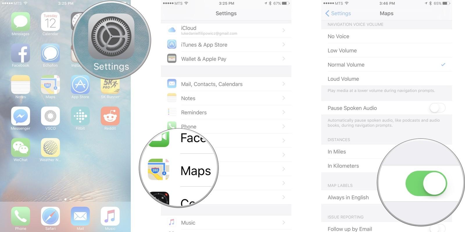 Как пользоваться Картами на iPhone и iPad - Сменить язык