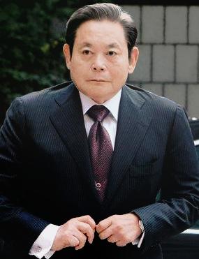 Как развивалась компания Samsung с момента основания и до наших дней - Ли Кун Хи