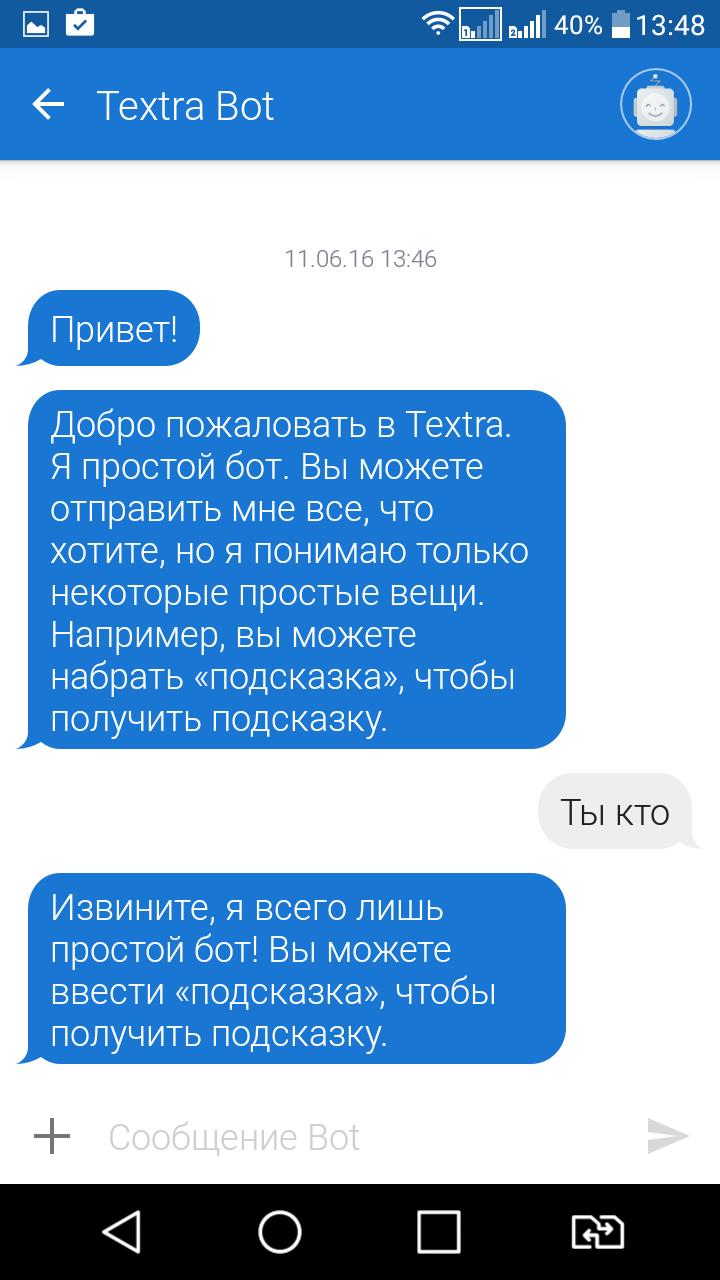 Textra (3)