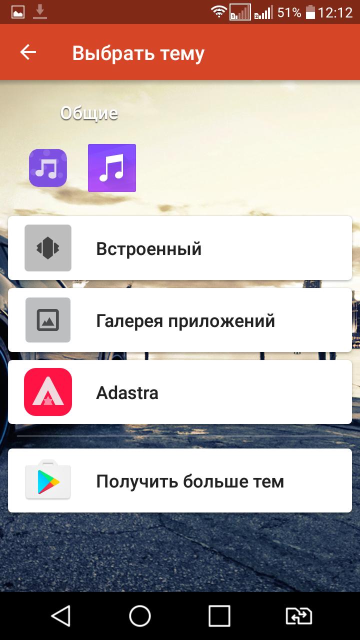 Как сделать так, чтобы ваш Android-смартфон выглядел, как iPhone - Галерея приложений