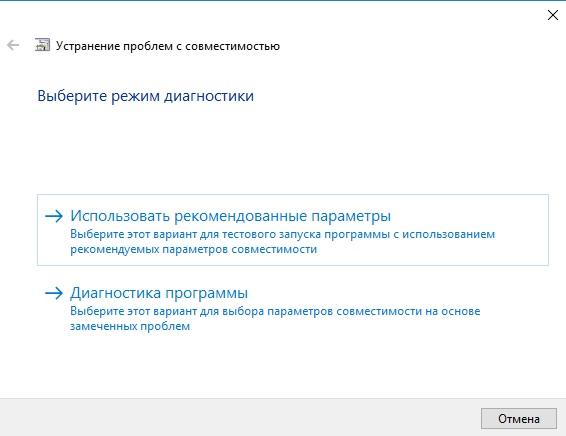 Как установить на Windows 10 несовместимые драйвера принтера – диагностика программы