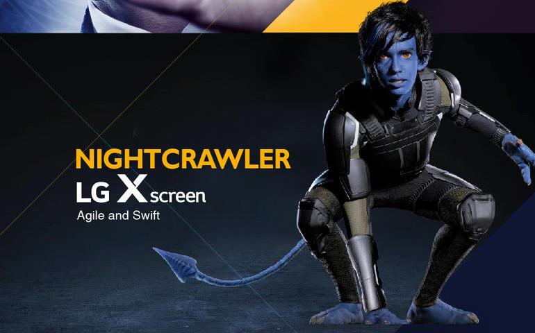 LG X Screen (LG X View)