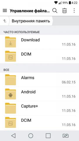 LG X view-Управление файлами